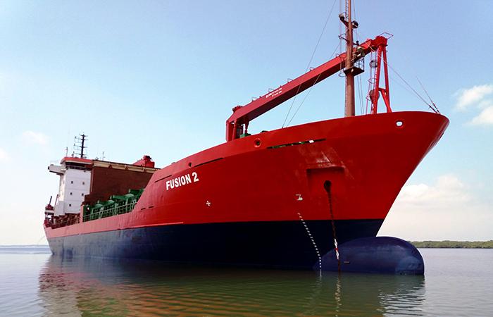 Pacific Cargo Line - MV Fusion 2